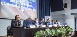 Руководящий состав Лиги содействия оборонным компаниям пополнился влиятельными и знатными фигурами