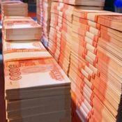 Курорты Кавказа получат 60 миллиардов рублей