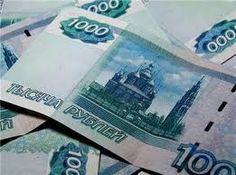Около четверти русских компаний планируют повысить заработную плату сотрудникам