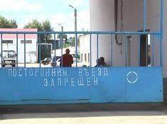 В Самаре 183 рабочих ООО «НПВ» не получали заработную плату полгода